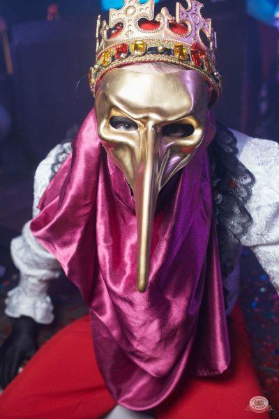 «Дыхание ночи»: «Masquerade party», 26 апреля 2019 - Ресторан «Максимилианс» Екатеринбург - 43