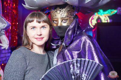 «Дыхание ночи»: «Masquerade party», 26 апреля 2019 - Ресторан «Максимилианс» Екатеринбург - 44