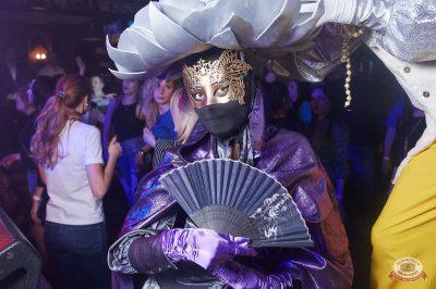 «Дыхание ночи»: «Masquerade party», 26 апреля 2019 - Ресторан «Максимилианс» Екатеринбург - 46