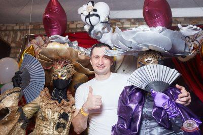 «Дыхание ночи»: «Masquerade party», 26 апреля 2019 - Ресторан «Максимилианс» Екатеринбург - 5