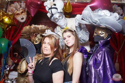«Дыхание ночи»: «Masquerade party», 26 апреля 2019 - Ресторан «Максимилианс» Екатеринбург - 6