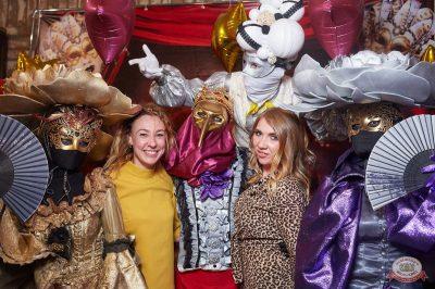 «Дыхание ночи»: «Masquerade party», 26 апреля 2019 - Ресторан «Максимилианс» Екатеринбург - 8