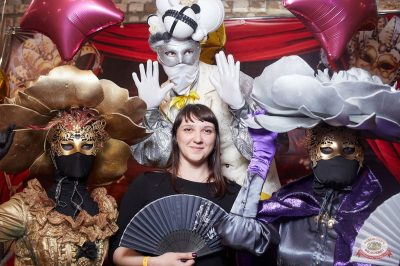 «Дыхание ночи»: «Masquerade party», 26 апреля 2019 - Ресторан «Максимилианс» Екатеринбург - 9