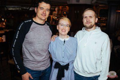 Стендап: Амарян, Старовойтов, Винокур, 16 мая 2019 - Ресторан «Максимилианс» Екатеринбург - 26