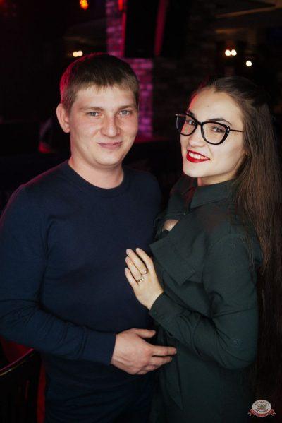 Стендап: Амарян, Старовойтов, Винокур, 16 мая 2019 - Ресторан «Максимилианс» Екатеринбург - 53