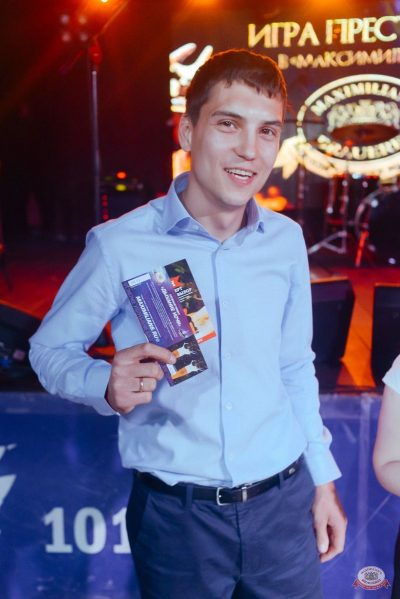 Игра престолов, 17 мая 2019 - Ресторан «Максимилианс» Екатеринбург - 18