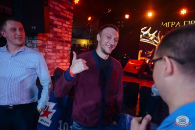 Игра престолов, 17 мая 2019 - Ресторан «Максимилианс» Екатеринбург - 20