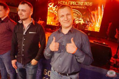 Игра престолов, 17 мая 2019 - Ресторан «Максимилианс» Екатеринбург - 22