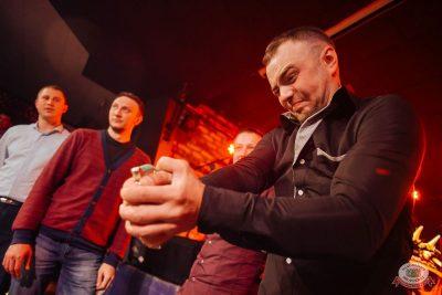 Игра престолов, 17 мая 2019 - Ресторан «Максимилианс» Екатеринбург - 27