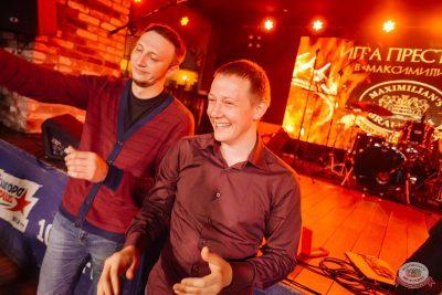 Игра престолов, 17 мая 2019 - Ресторан «Максимилианс» Екатеринбург - 28