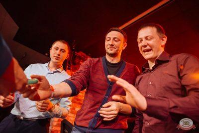 Игра престолов, 17 мая 2019 - Ресторан «Максимилианс» Екатеринбург - 29