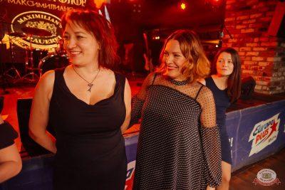 Игра престолов, 17 мая 2019 - Ресторан «Максимилианс» Екатеринбург - 34
