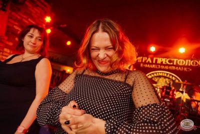 Игра престолов, 17 мая 2019 - Ресторан «Максимилианс» Екатеринбург - 38
