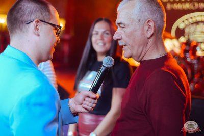 Игра престолов, 17 мая 2019 - Ресторан «Максимилианс» Екатеринбург - 42