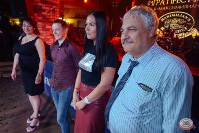 Игра престолов, 17 мая 2019 - Ресторан «Максимилианс» Екатеринбург - 45
