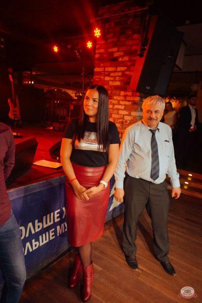 Игра престолов, 17 мая 2019 - Ресторан «Максимилианс» Екатеринбург - 47