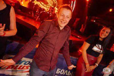 Игра престолов, 17 мая 2019 - Ресторан «Максимилианс» Екатеринбург - 48