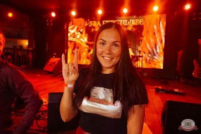 Игра престолов, 17 мая 2019 - Ресторан «Максимилианс» Екатеринбург - 49