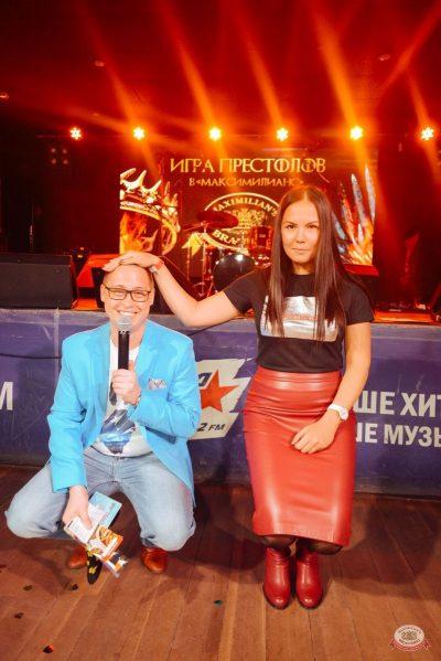 Игра престолов, 17 мая 2019 - Ресторан «Максимилианс» Екатеринбург - 50