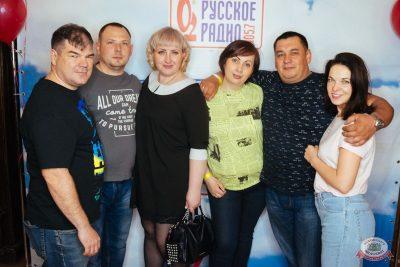 Вечеринка «Русского Радио» «Для своих», 18 мая 2019 - Ресторан «Максимилианс» Екатеринбург - 11