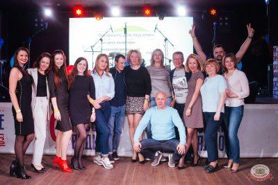 Вечеринка «Русского Радио» «Для своих», 18 мая 2019 - Ресторан «Максимилианс» Екатеринбург - 12