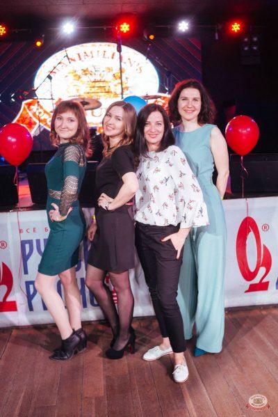 Вечеринка «Русского Радио» «Для своих», 18 мая 2019 - Ресторан «Максимилианс» Екатеринбург - 14