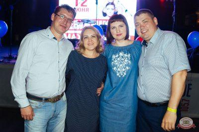 Вечеринка «Русского Радио» «Для своих», 18 мая 2019 - Ресторан «Максимилианс» Екатеринбург - 17