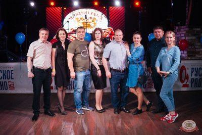 Вечеринка «Русского Радио» «Для своих», 18 мая 2019 - Ресторан «Максимилианс» Екатеринбург - 18