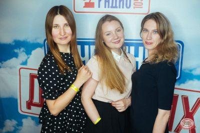 Вечеринка «Русского Радио» «Для своих», 18 мая 2019 - Ресторан «Максимилианс» Екатеринбург - 2