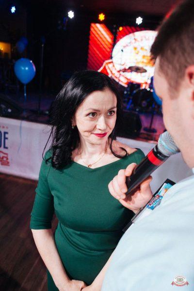 Вечеринка «Русского Радио» «Для своих», 18 мая 2019 - Ресторан «Максимилианс» Екатеринбург - 20