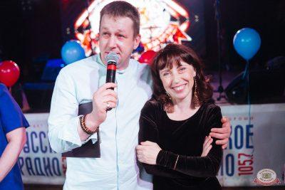 Вечеринка «Русского Радио» «Для своих», 18 мая 2019 - Ресторан «Максимилианс» Екатеринбург - 21