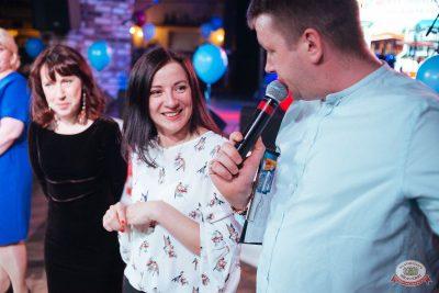 Вечеринка «Русского Радио» «Для своих», 18 мая 2019 - Ресторан «Максимилианс» Екатеринбург - 23