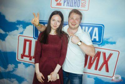 Вечеринка «Русского Радио» «Для своих», 18 мая 2019 - Ресторан «Максимилианс» Екатеринбург - 3