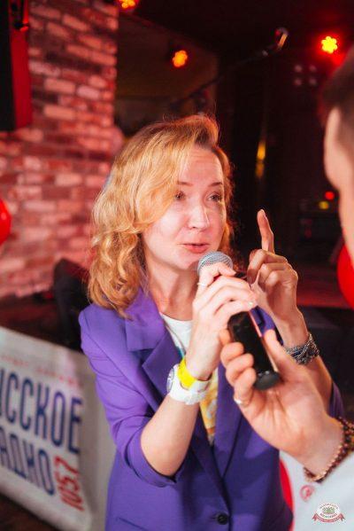 Вечеринка «Русского Радио» «Для своих», 18 мая 2019 - Ресторан «Максимилианс» Екатеринбург - 30