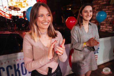 Вечеринка «Русского Радио» «Для своих», 18 мая 2019 - Ресторан «Максимилианс» Екатеринбург - 32