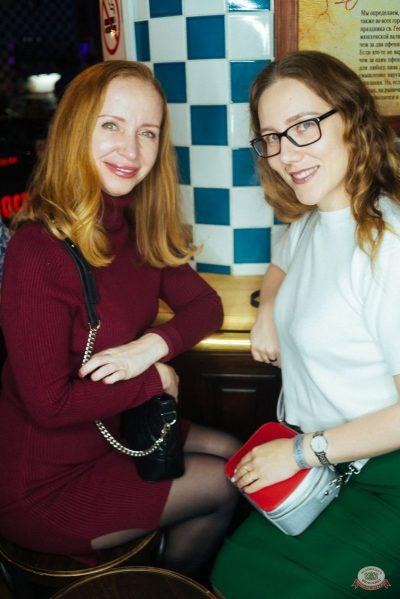 Вечеринка «Русского Радио» «Для своих», 18 мая 2019 - Ресторан «Максимилианс» Екатеринбург - 45
