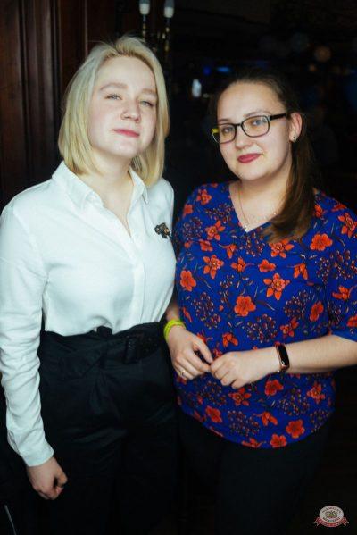 Вечеринка «Русского Радио» «Для своих», 18 мая 2019 - Ресторан «Максимилианс» Екатеринбург - 46