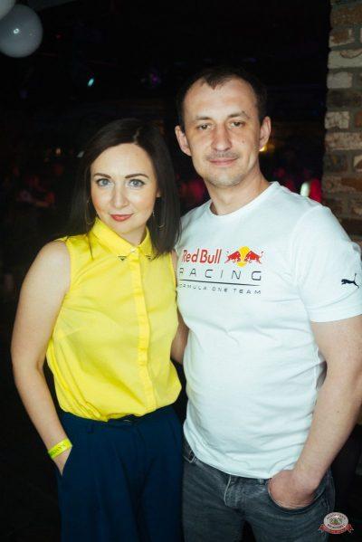Вечеринка «Русского Радио» «Для своих», 18 мая 2019 - Ресторан «Максимилианс» Екатеринбург - 48