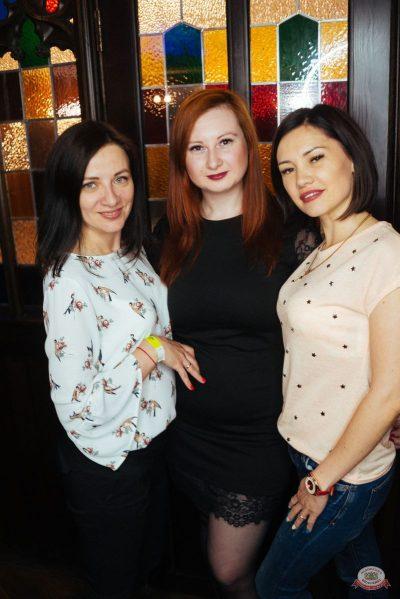 Вечеринка «Русского Радио» «Для своих», 18 мая 2019 - Ресторан «Максимилианс» Екатеринбург - 60