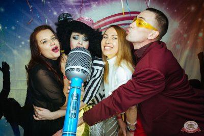 Вечеринка «Ретро FM», 24 мая 2019 - Ресторан «Максимилианс» Екатеринбург - 1