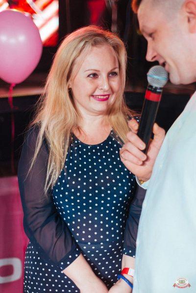 Вечеринка «Ретро FM», 24 мая 2019 - Ресторан «Максимилианс» Екатеринбург - 10