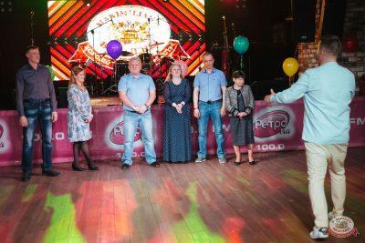 Вечеринка «Ретро FM», 24 мая 2019 - Ресторан «Максимилианс» Екатеринбург - 11