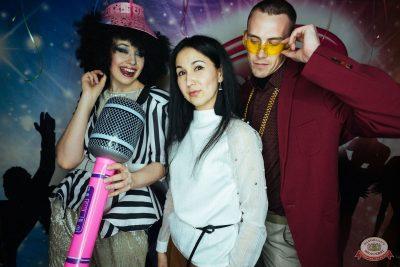 Вечеринка «Ретро FM», 24 мая 2019 - Ресторан «Максимилианс» Екатеринбург - 12