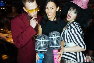 Вечеринка «Ретро FM», 24 мая 2019 - Ресторан «Максимилианс» Екатеринбург - 13