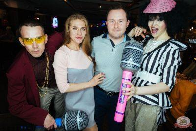 Вечеринка «Ретро FM», 24 мая 2019 - Ресторан «Максимилианс» Екатеринбург - 14