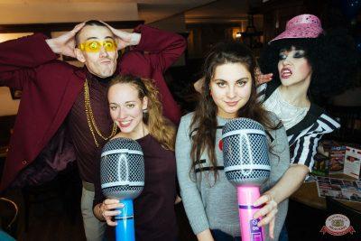 Вечеринка «Ретро FM», 24 мая 2019 - Ресторан «Максимилианс» Екатеринбург - 15