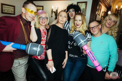 Вечеринка «Ретро FM», 24 мая 2019 - Ресторан «Максимилианс» Екатеринбург - 16