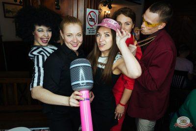 Вечеринка «Ретро FM», 24 мая 2019 - Ресторан «Максимилианс» Екатеринбург - 18