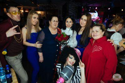 Вечеринка «Ретро FM», 24 мая 2019 - Ресторан «Максимилианс» Екатеринбург - 19
