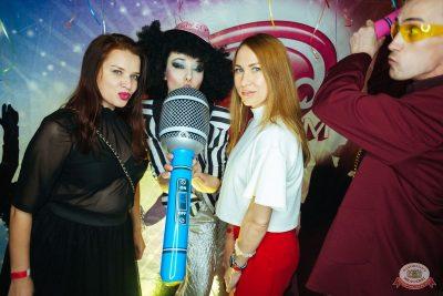 Вечеринка «Ретро FM», 24 мая 2019 - Ресторан «Максимилианс» Екатеринбург - 2